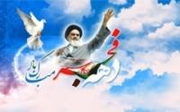 مسیرهای راهپیمایی ۲۲ بهمن در بروجرد