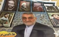خبر تصویری: آغاز به کار ستاد تبلیغات آقایان بروجردی و یحیوی