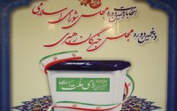 اولین کاندیدای تایید صلاحیت شده بروجرد به نفع علاءالدین بروجردی و سید محسن یحیوی انصراف داد