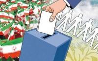 ۹۴ شعبه اخذ رای به روستاهای بروجرد اختصاص یافت