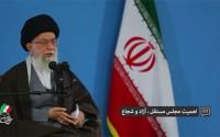 بیانات رهبر معظم انقلاب در مورد سیاست خارجی مجلس شورای اسلامی