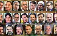 ترکیب  ۲۳ نفره اعضای کمیسیون امنیت ملی مجلس دهم مشخص شد