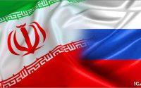 بروجردی:روابط ما با روسیه در سطح راهبردی است و برخی موضع گیری ها خللی در آن ایجاد نمی کند