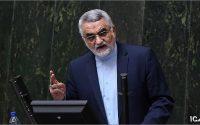 بروجردی بروجردی در نطق میان دستور:سهم آمریکا در مشکلات اقتصادی ایران ۳۰ درصد است