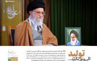 بروجردی با اشاره به فرمایشات مقام معظم رهبری در مشهد: انقلاب در بانکداری لازمه حل مشکلات اقتصادی کشور است