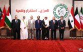 بروجردی مطرح کرد: پیشنهاد برگزاری اجلاس رئیسان مجالس همسایگان عراق در تهران