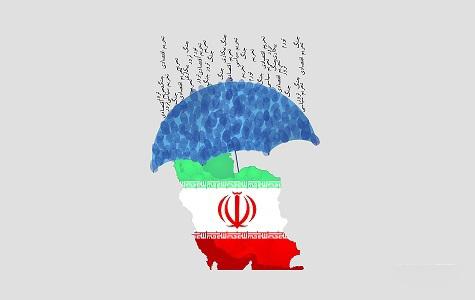 بروجردی: ایران در حوزه امنیت ملی و پایدار نمره خوبی کسب کرده است